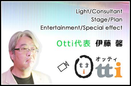 Otti代表 伊藤 馨